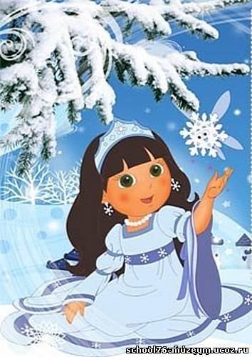Скачать музыку к песне белые снежинки